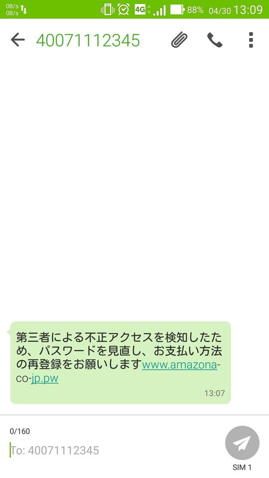 sagitoomowareru