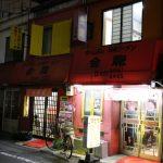 キスマイが長崎キャンペーンをしてるので長崎に行ってみました番外編 うまか!うまいものを食うとー