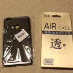 Xiaomi Mi Max用にケースを選びました。