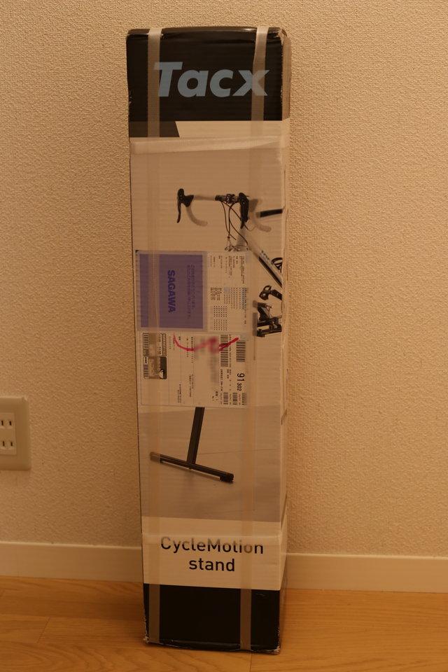 Tacx CycleMotion Stand(サイクルモーションスタンド)を導入した!これで自転車を全