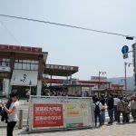 令和最初のGWだから、そうだ!観光地に行こう!厳島神社と錦帯橋へ!