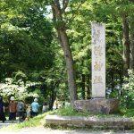 戸隠神社奥社に行ってきました。