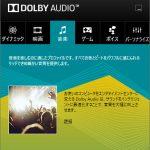 ThinkPad X260に入ってるDolby Audioの動作がおかしい!??勝手に切り替わるエフェクトをなんとかしたい!