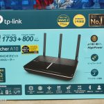 【TP-Link Archer A10】wifiルーターを買い換えた!