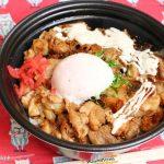 久々のテイクアウト。テレワークのお昼に吉野家「スタミナ超特盛丼」を食した!