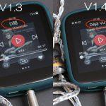 Shanling Q1のファームウェアをV1.4へバージョンアップ!曲名表記が改善された!