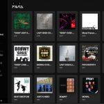 サブスクで聴けない曲もある。例えば・・・BOØWYの2ndアルバム、INSTANT LOVEだッ!