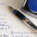 万年筆初心者が通る道!?プラチナ万年筆の激安万年筆&コンバーターを試した。