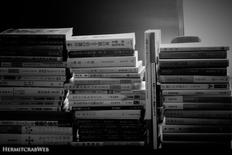 餅は餅屋!断捨離も兼ね、本の電子書籍化を業者に依頼してみた。結果は・・・!
