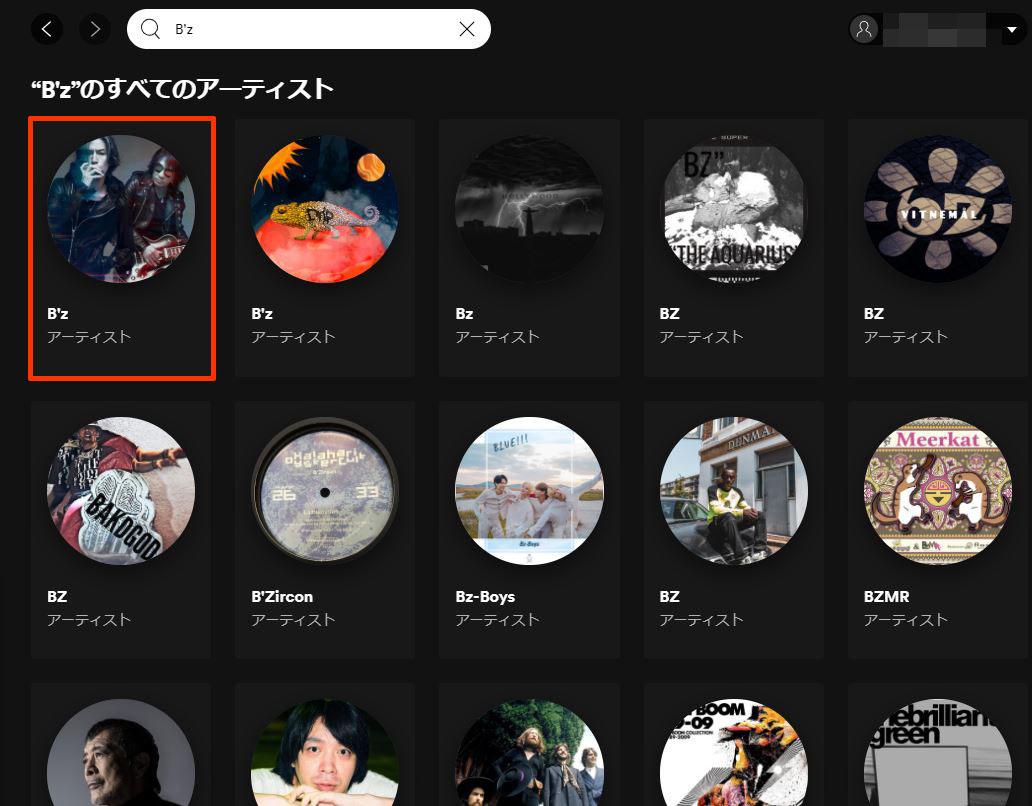 B'zが待望のサブスク解禁!Spotifyで全曲聴ける!(Amazon Musicは対象外だけど