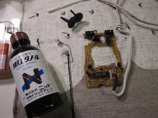 mouse09.jpg