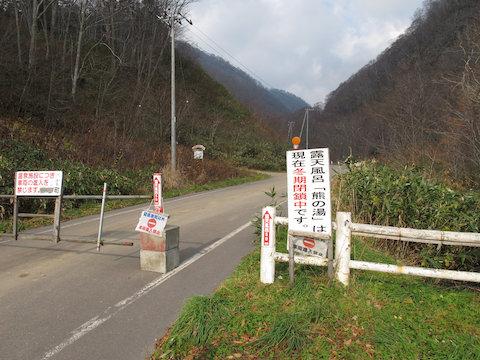 4_hiratanai1.jpg
