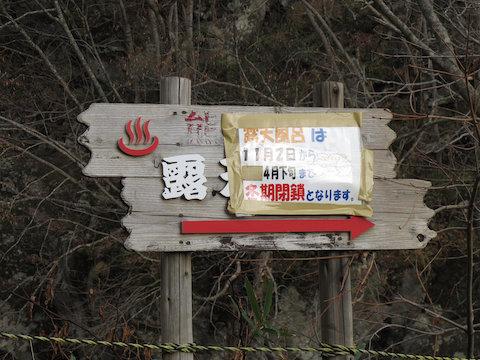 4_hiratanai2.jpg