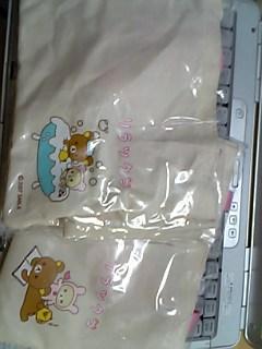 リラックマランチバッグ2種類