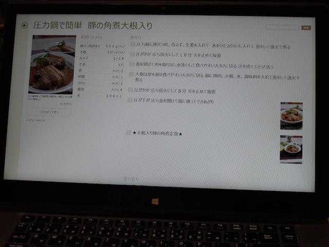 acer_win8_037.jpg